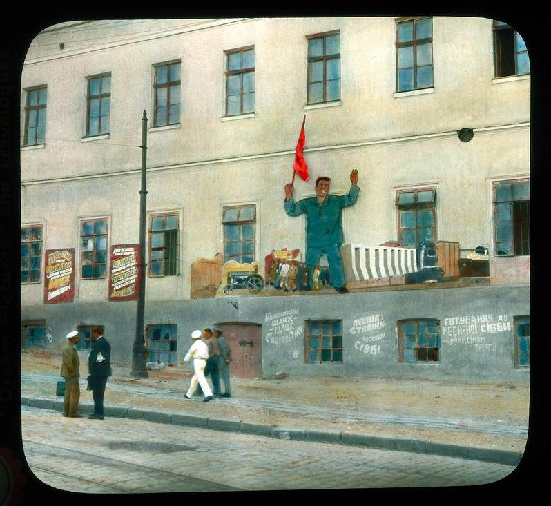 Historical photos. Advertising and agitation in Soviet Odessa