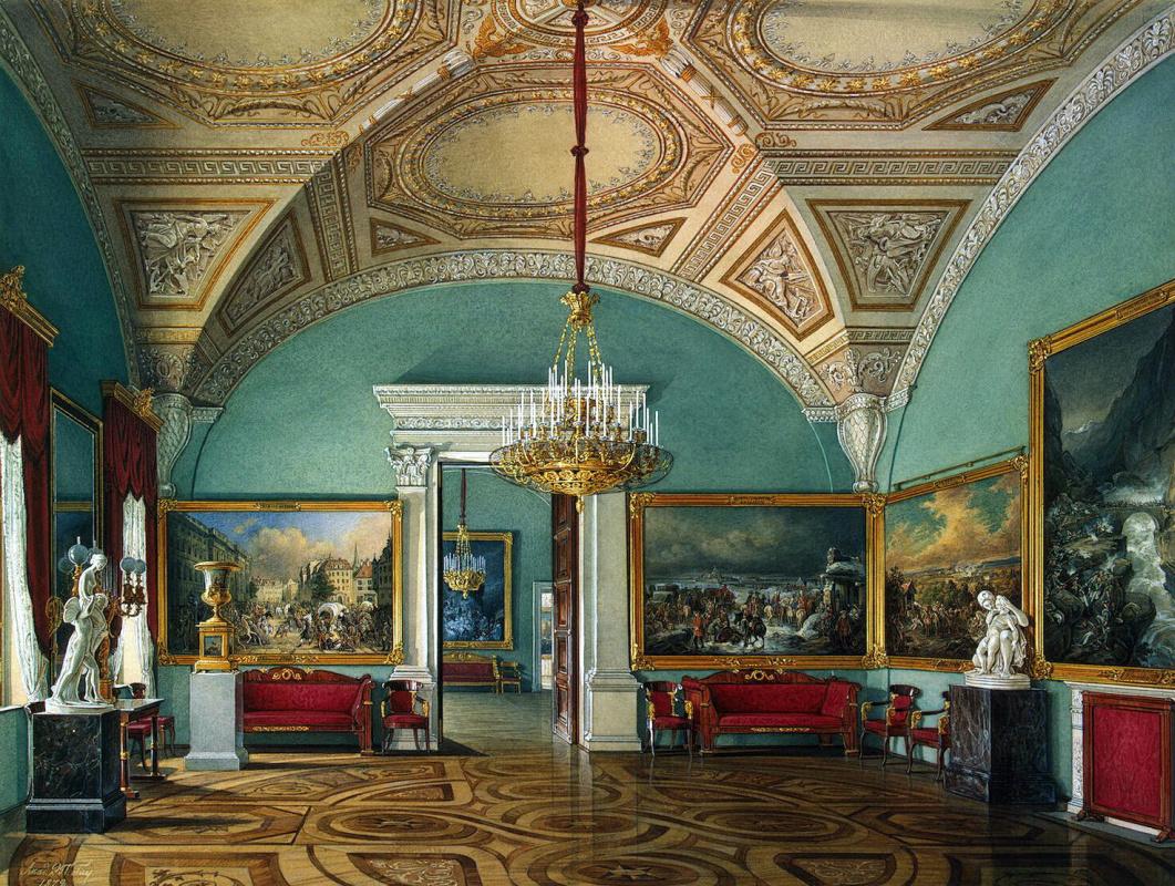 Эдуард Петрович Гау. Второй зал Военной галереи