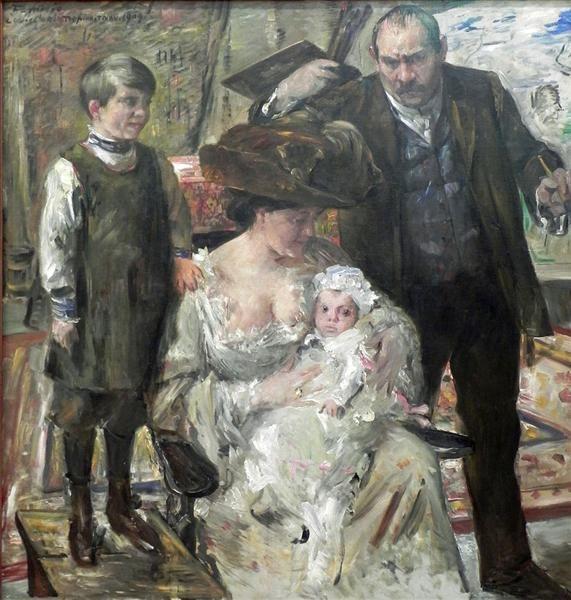 Художник и его семья