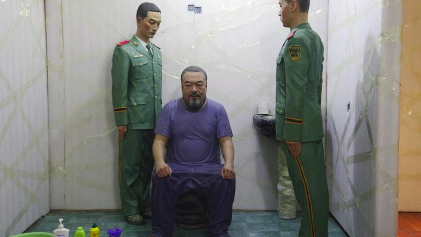Aye Weiwei. Holy (S. A. C. R. E. D.) I
