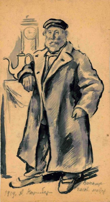 Amshey Markovic Nuremberg. 1919. Vinnitsa. Watchmaker.