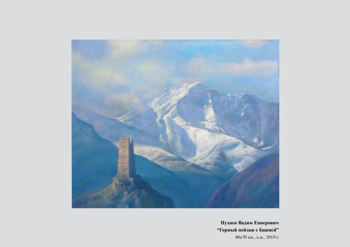 """Vadim Enverovich Pukhaev. """"Mountain landscape with a tower"""""""