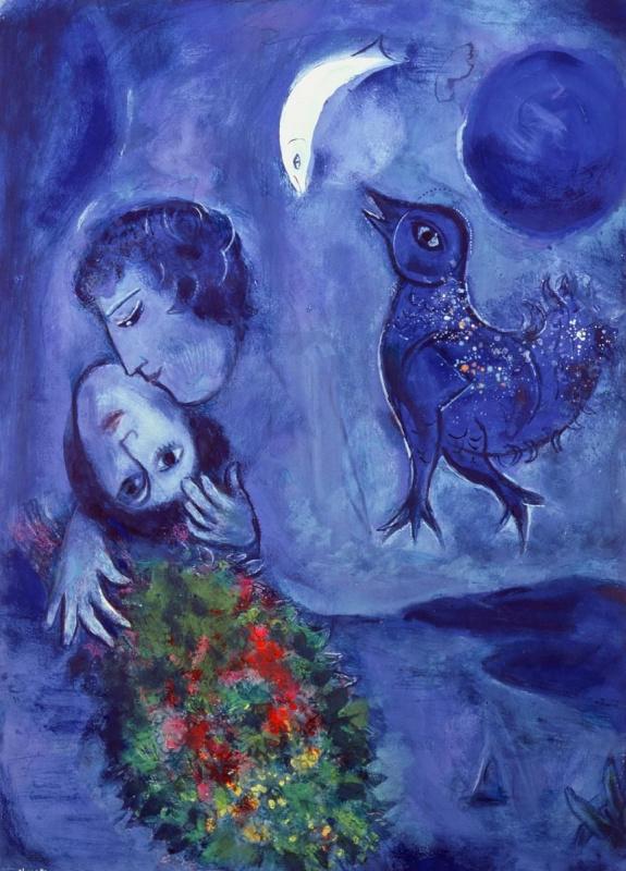 Марк Захарович Шагал. Пейзаж в синем