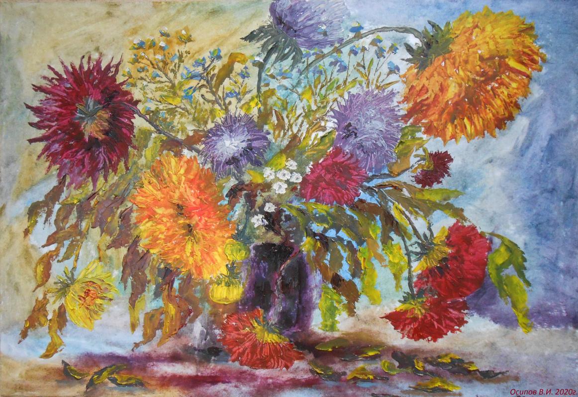 Владимир Иванович Осипов. Fading bouquet