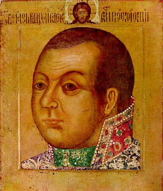 Icon Painting. Mikhail Vasilyevich Skopin-Shuisky