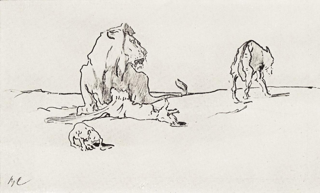 Валентин Александрович Серов. Лев и волк