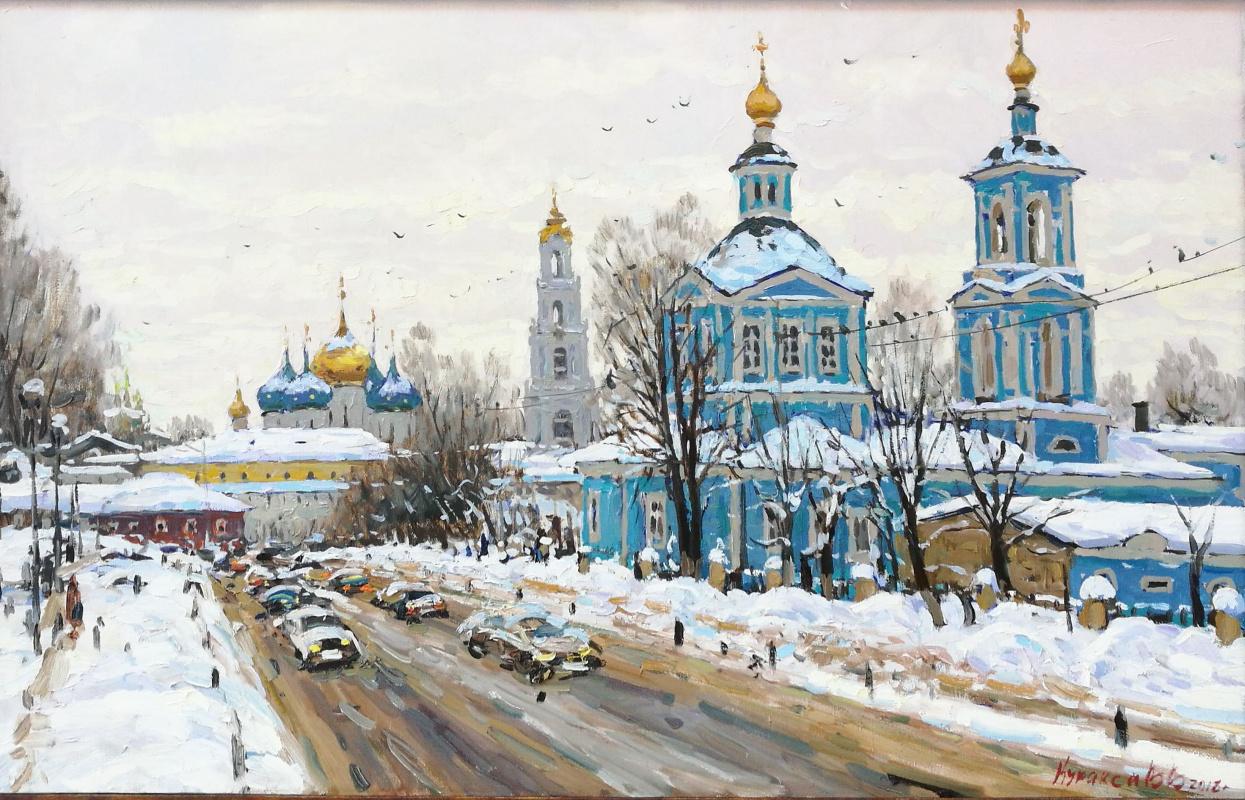 Василий Васильевич Куракса. Street in Sergiev Posad