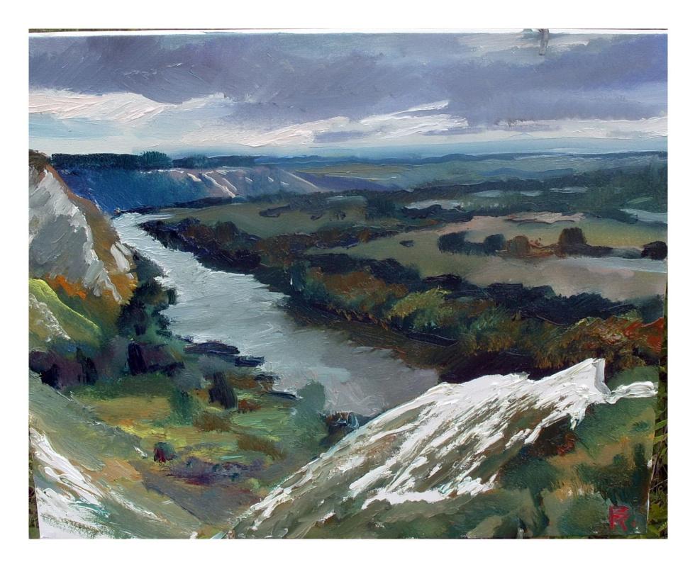 Valery Alekseevich Vasilyev. Chalk mountain