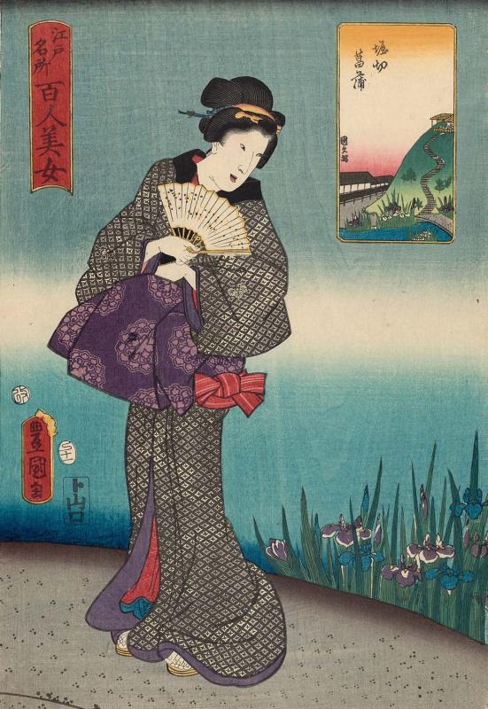 "Utagawa Kunisada. Irises in Horikiri. A series of ""Beautiful women and famous places in Edo"""