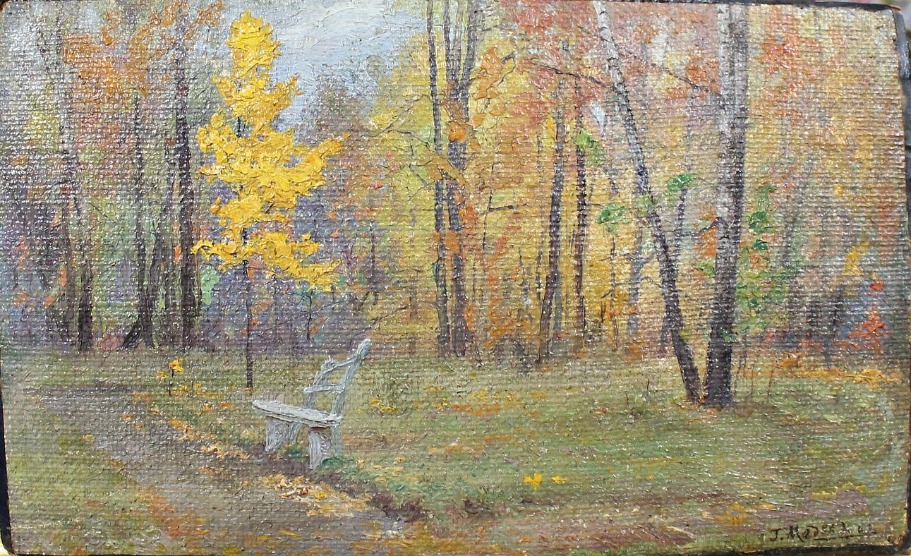Grigory Antonovich Medvedev. In the autumn park