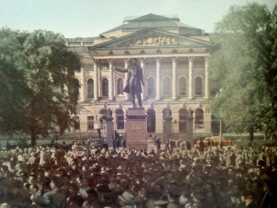 "Алексей Гришанков (Alegri). ""Opening of the monument to A. Pushkin"", St. Petersburg 60 years ago. Reproductions from the photo album."