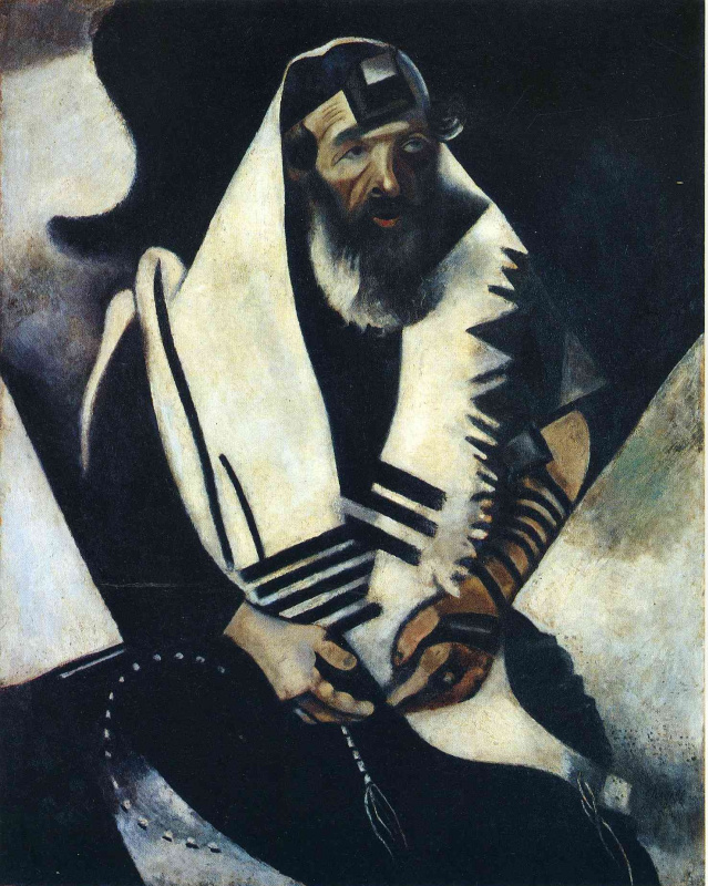 Marc Chagall. The praying Jew. The Rabbi Of Vitebsk