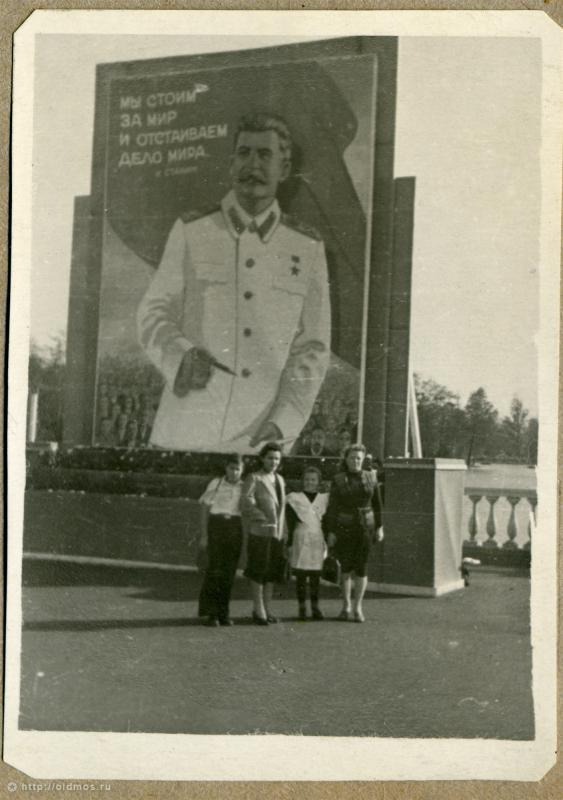 Historical photos. Propaganda panel with a portrait of Stalin in Izmailovsky Park in Moscow
