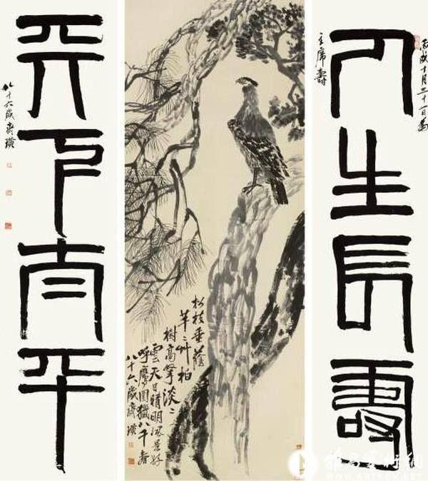 Qi Baishi. Eagle on a pine tree