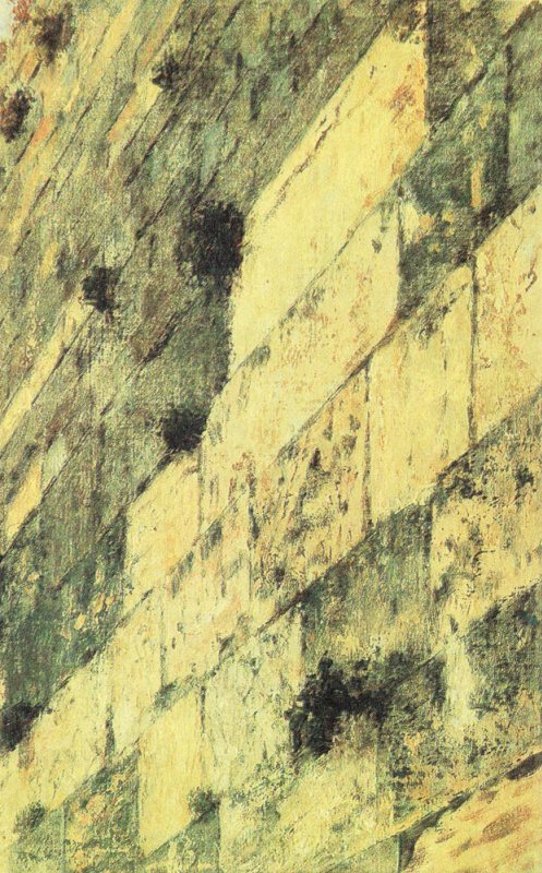 Vasily Vereshchagin. Part of the wall of Solomon in Jerusalem. Etude