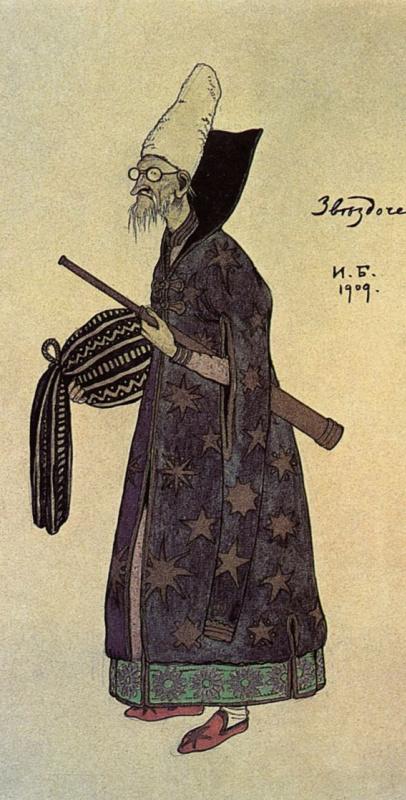 """Ivan Yakovlevich Bilibin. Astrologer. Costume Design for the Opera by N. Rimsky-Korsakov """"The Golden Cockerel"""""""
