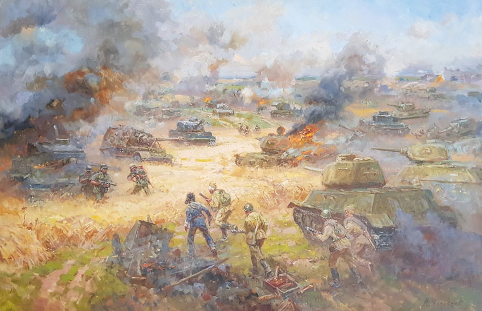 "Aleksandr Chagadaev. The battle of Prokhorovka. ""Kursk Bulge"""