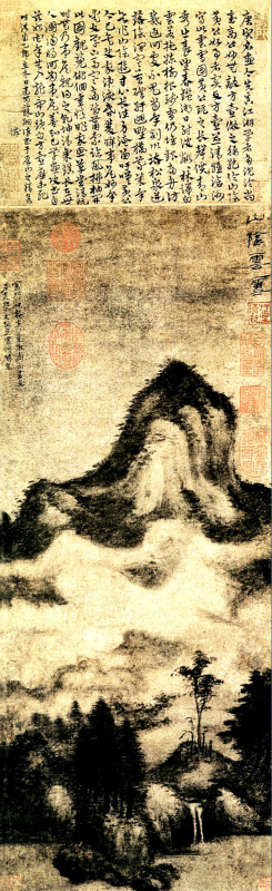 Фан Конг Уи. Пейзаж 094