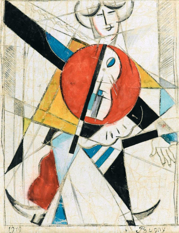 Иван Альбертович (Жан) Пуни. «Клоун» 1919