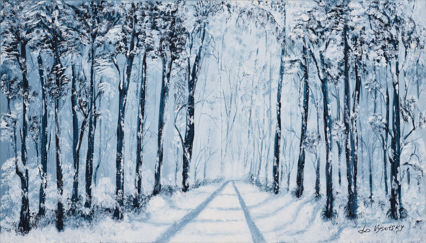 Leda Vysotsky. Etude in winter colors