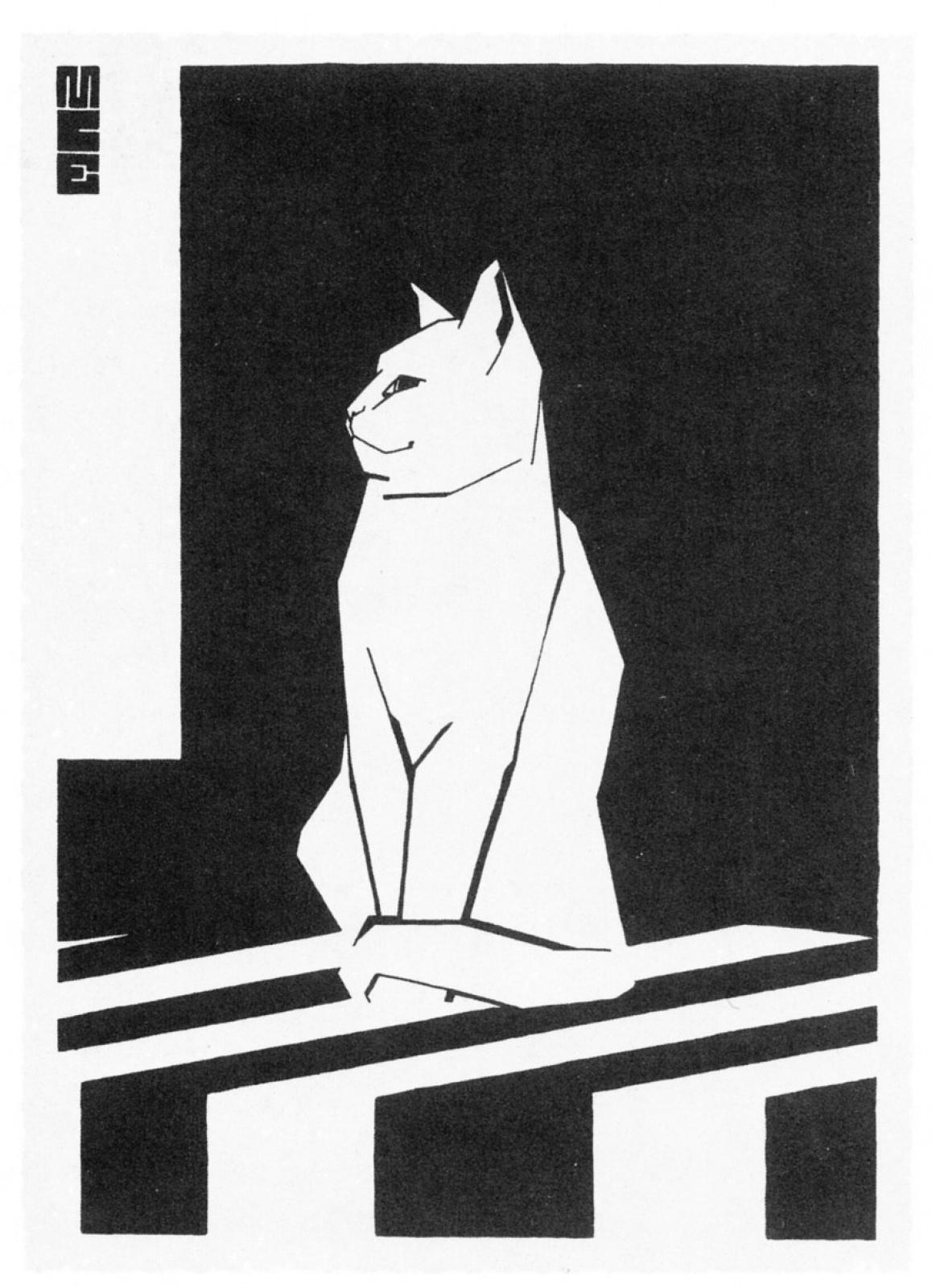 Maurits Cornelis Escher. White cat