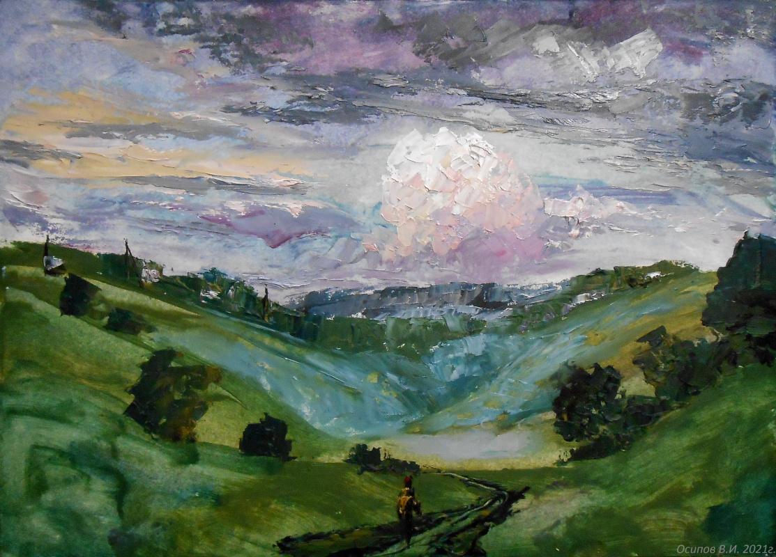 Владимир Иванович Осипов. Purple cloud