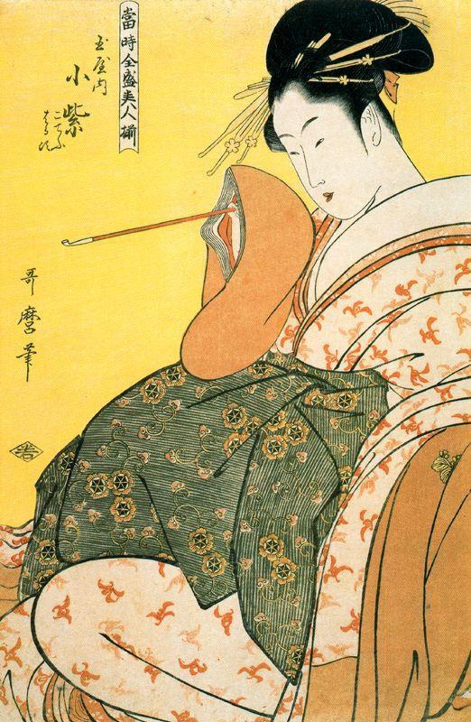 Kitagawa Utamaro. Komurasaki from Tamai with pipe in hand