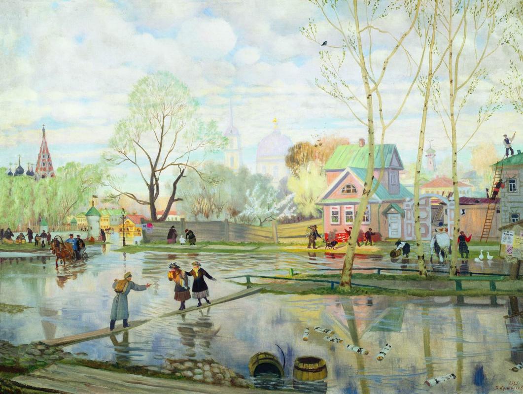 Борис Михайлович Кустодиев. Весна