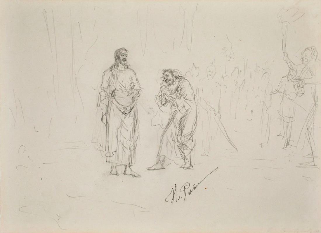 Ilya Efimovich Repin. Christ and Judas