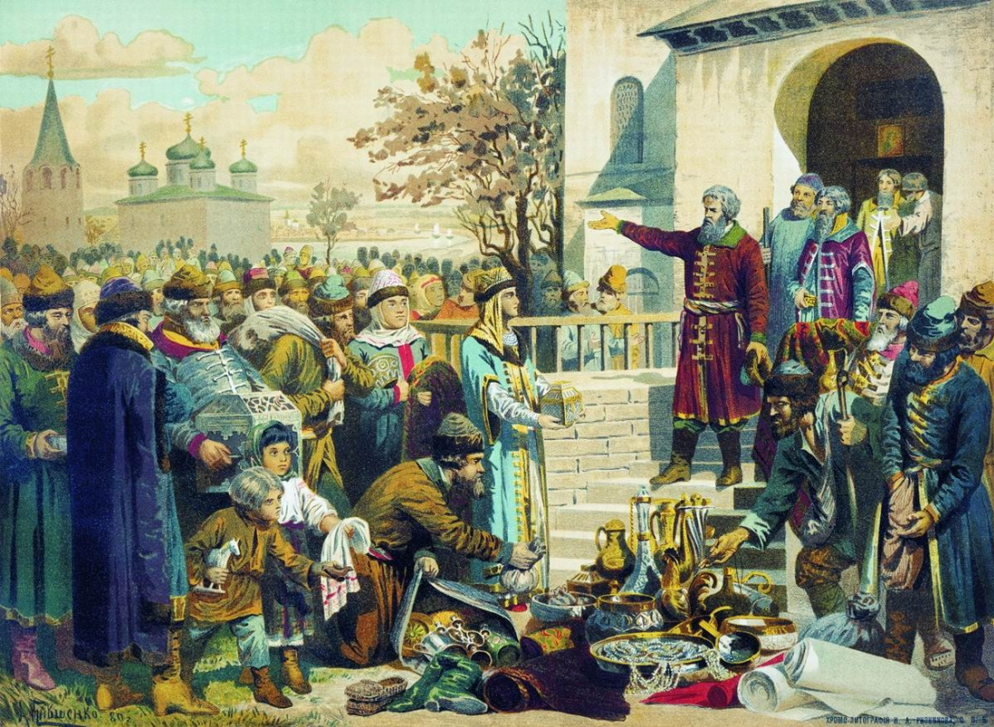 Alexey Danilovich Kivshenko. Kozma Minin's appeal to Nizhny Novgorod in 1611 1880