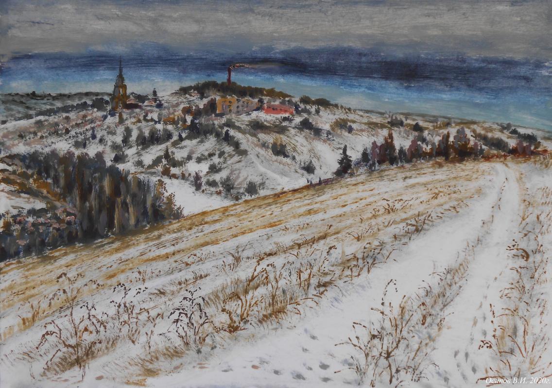 Владимир Иванович Осипов. Home