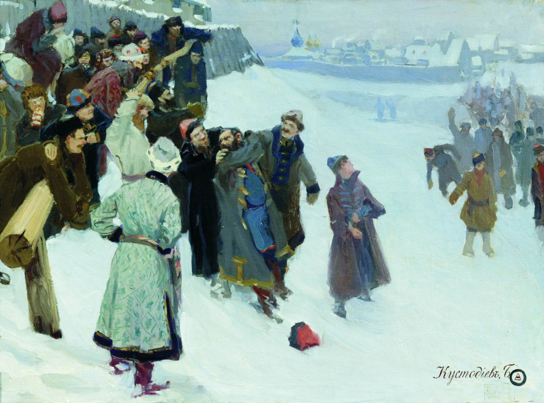 Boris Kustodiev. Fist fight on the Moscow river
