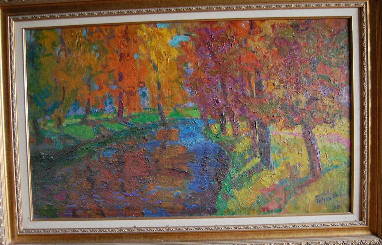 Nikolay Petrovich Glushchenko. Autumn Park