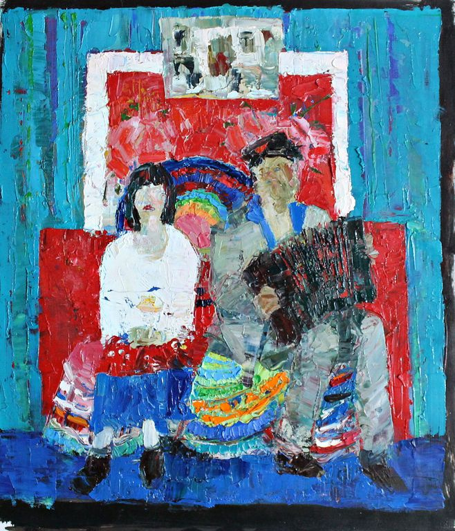 Elizaveta Bugrova. Family portrait