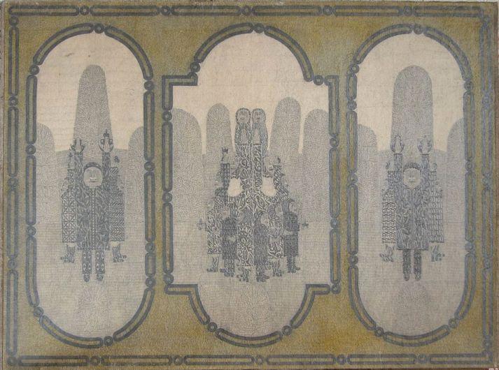 Vasily Tikhonovich Romanenkov. Untitled