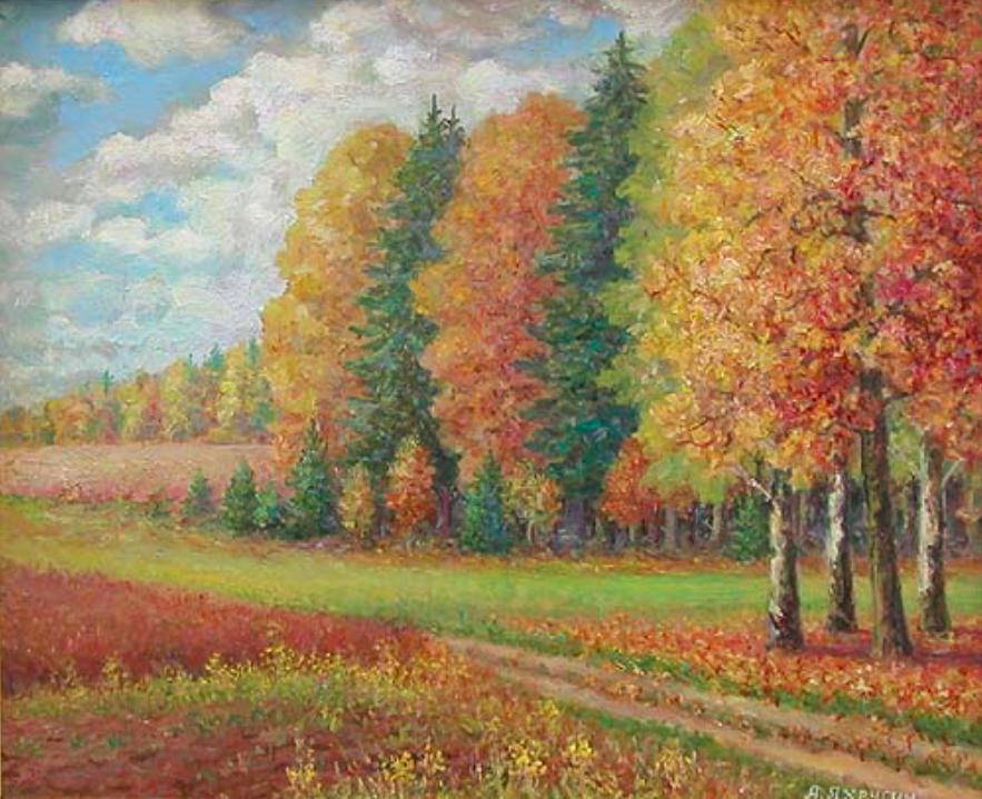 Anatoly Ivanovich Yakhrugin. Autumn grace