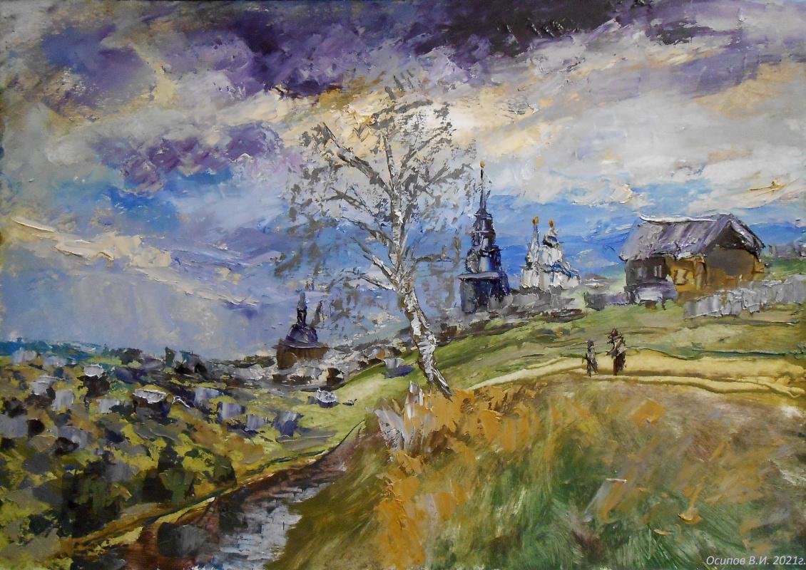 Владимир Иванович Осипов. Small rain