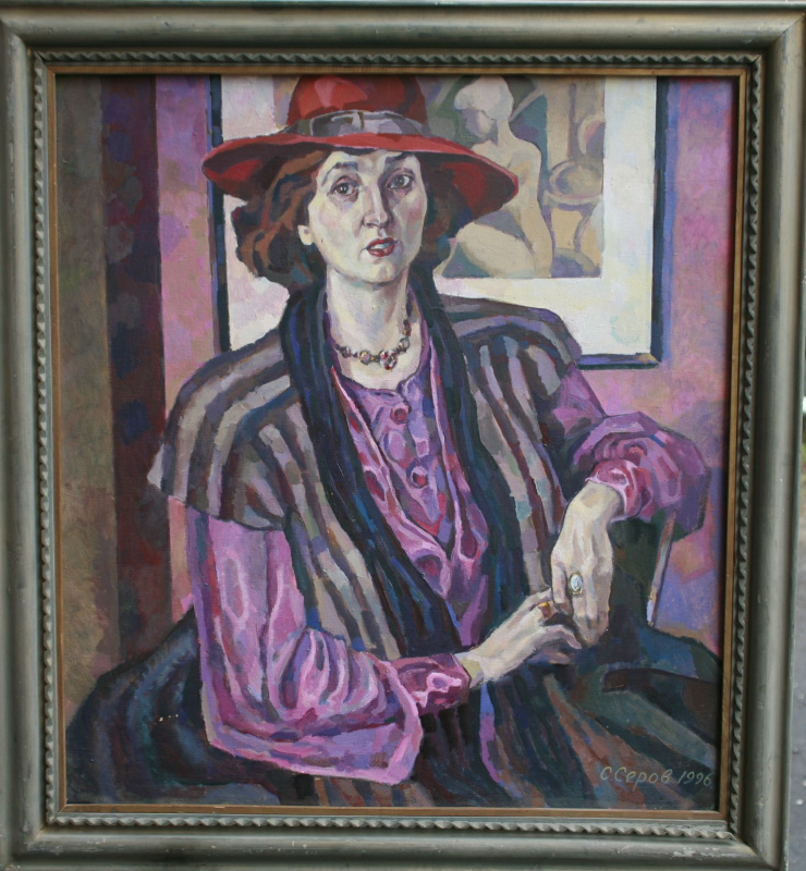 S. Serov. Portrait Of A Lady