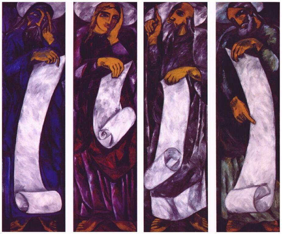 Natalia Goncharova. The four evangelists