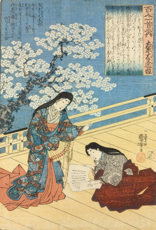 """Utagawa Kuniyoshi. Sukie-but Daibo, Michimasa. Two court ladies on the veranda at the cherry blossoms. The series """"one Hundred poems by one hundred poets"""""""