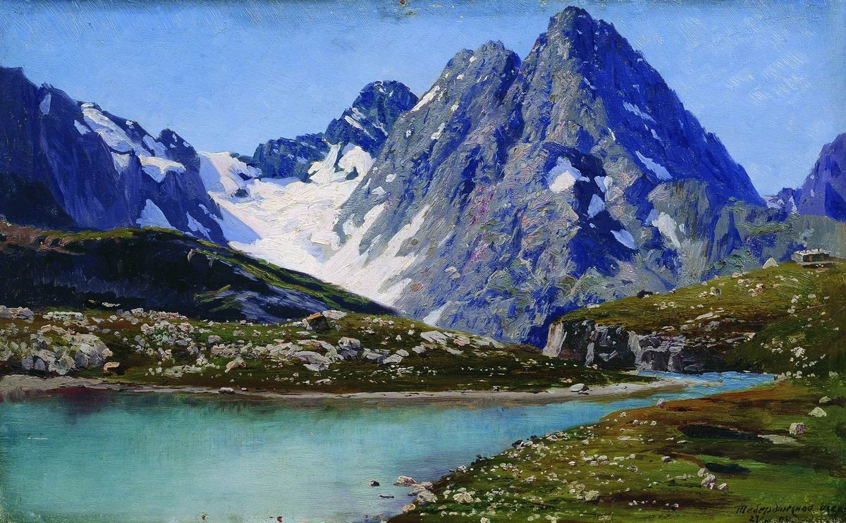 Nikolay Aleksandrovich Yaroshenko. Caucasus. Teberda Lake. 1894