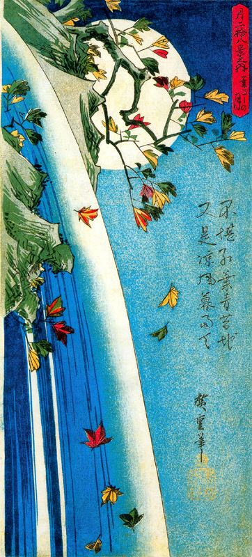 """Утагава Хиросигэ. Луна сквозь листья смотрит на водопад. Серия """"28 взглядов на луну"""""""