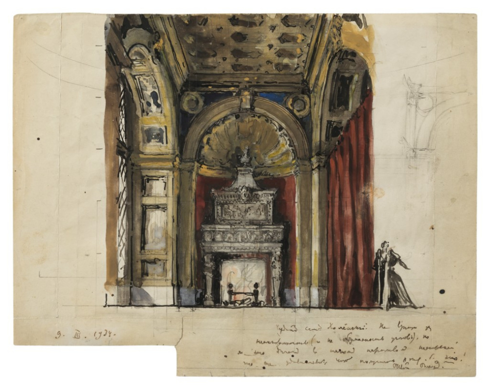 Alexandre Benois. Set Design for a Decor, possibly for Diane de Poitiers