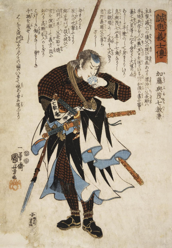 Utagawa Kuniyoshi. 47 loyal samurai. I Amosite, Norikane with a spear in his hand, drinking from porcelain bowls