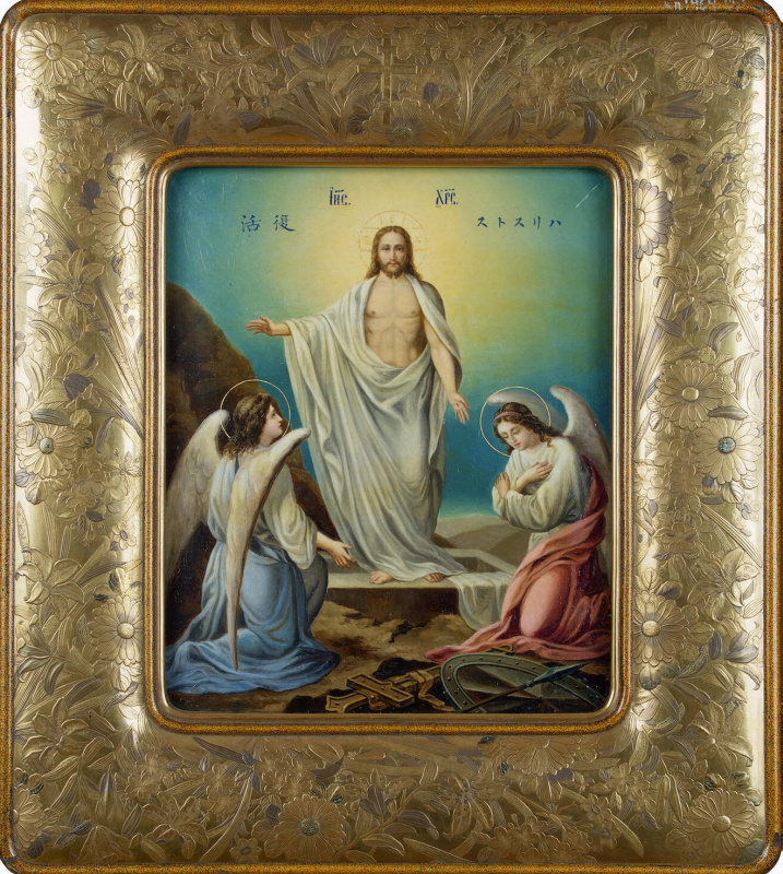 Рин Ямасита. Икона Воскресение Христово