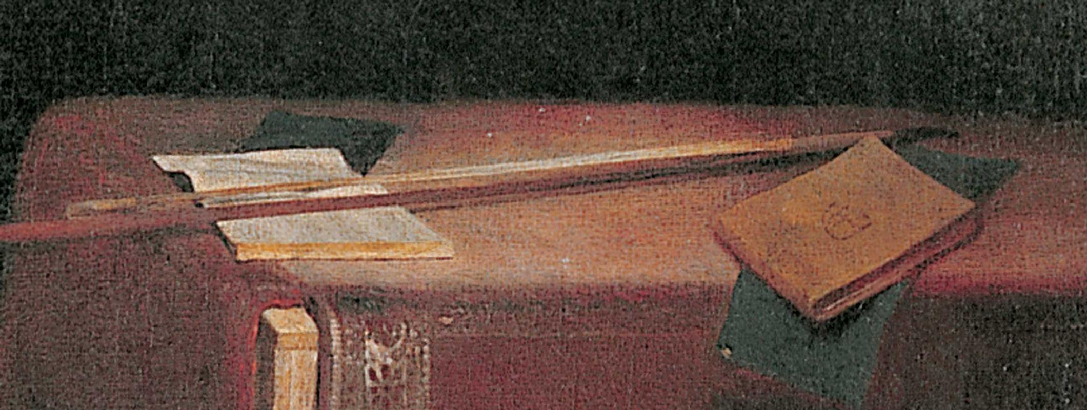 Герард Терборх. Урок музыки. Фрагмент
