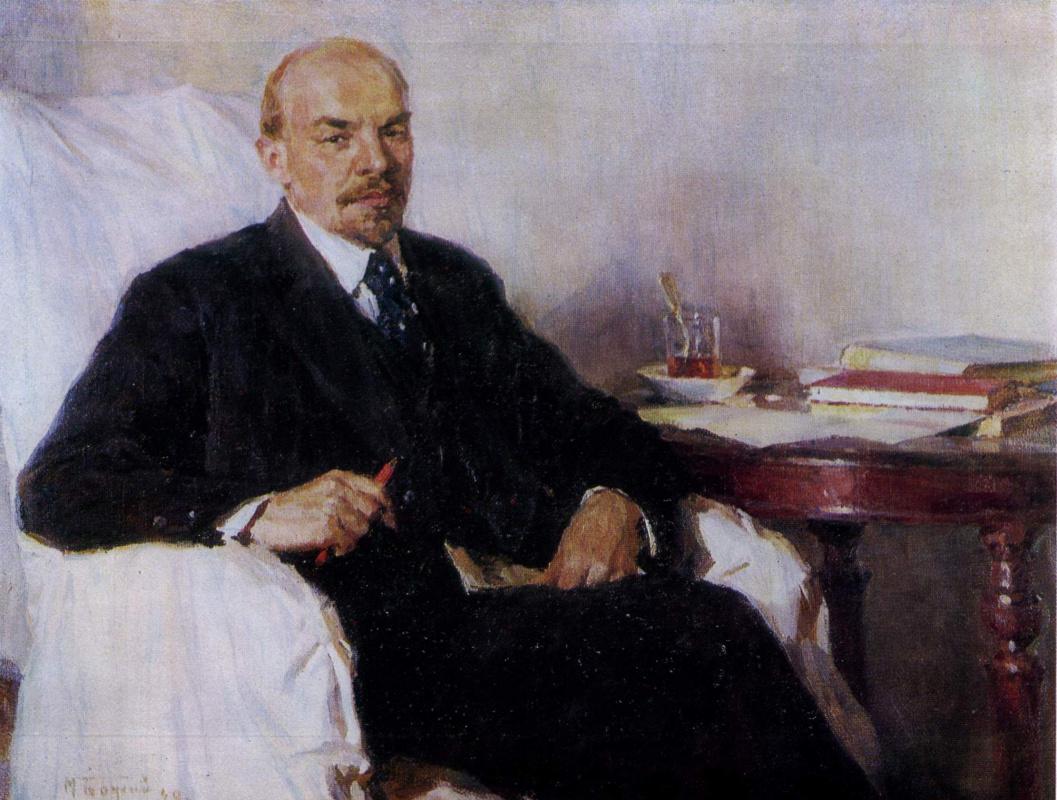 Michael Mikhailovich God Ukraine 1911 - 1990. IN AND. Lenin. 1949