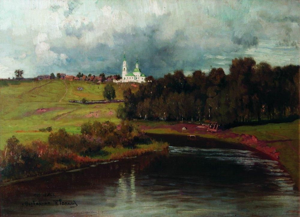 Илья Ефимович Репин. Вид села Варварина