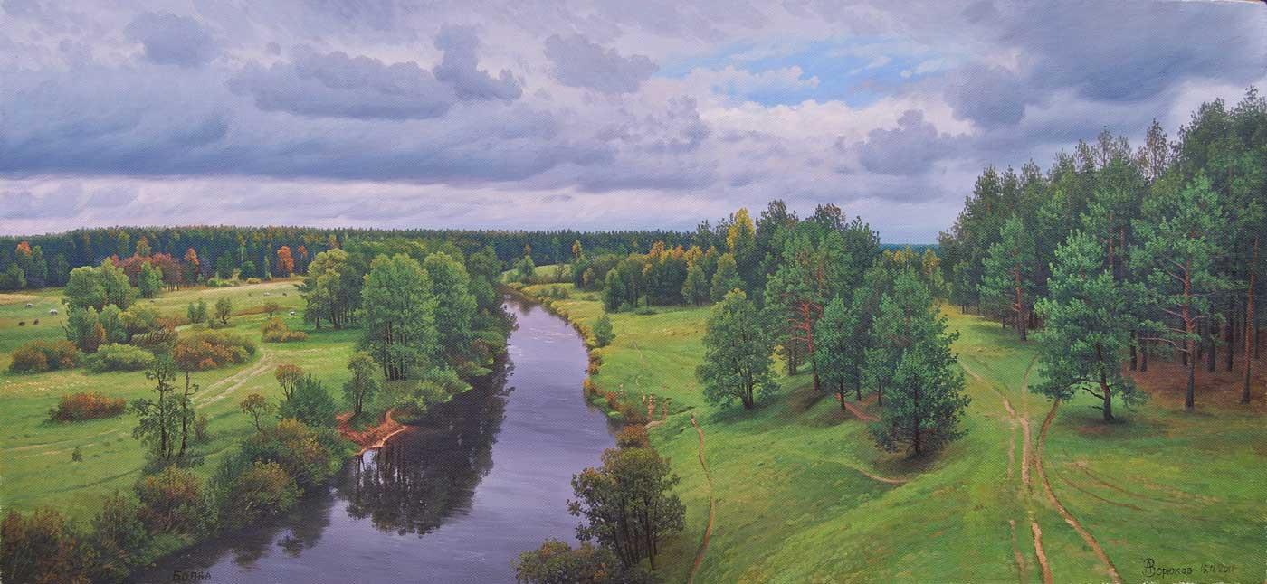 Alexander Vasilyevich Zoryukov. Autumn is coming. Bolva