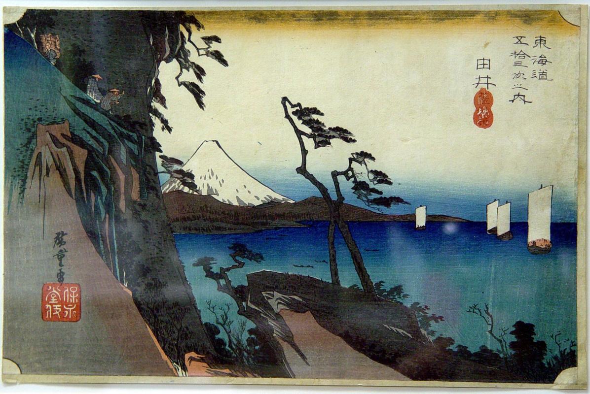 """Утагава Хиросигэ. Вершина горы Сатта. Серия """"53 станции Токайдо"""". Станция 16 - Юи"""
